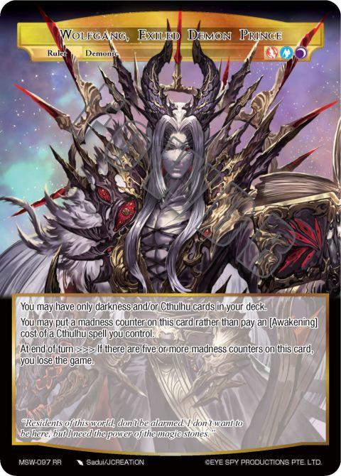 Wolfgang, Exiled Demon Prince