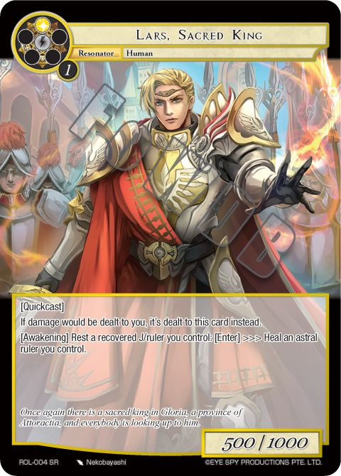 Lars, Sacred King