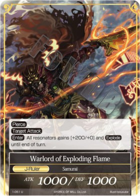 Warlord of Exploding Flame (J)