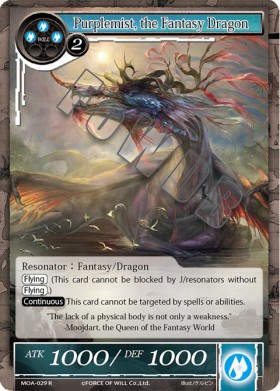 Purplemist, the Fantasy Dragon