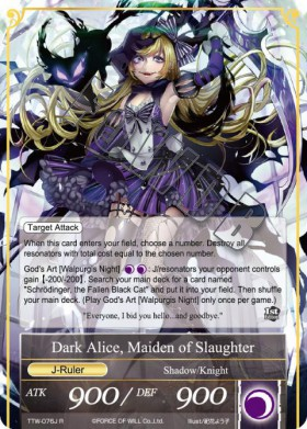 Dark Alice, Maiden of Slaughter