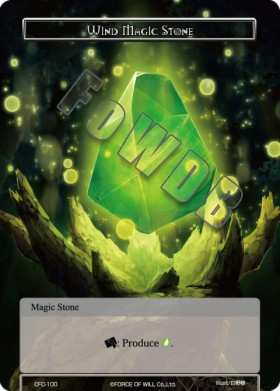 Wind Magic Stone