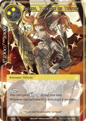 Sigrun, Valkyrie of Victory