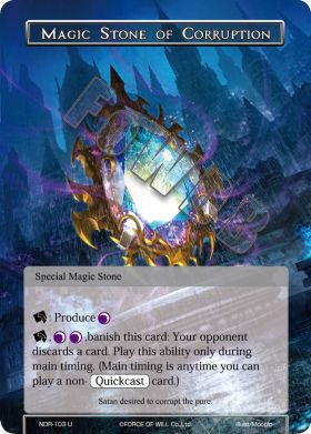 Magic Stone of Corruption
